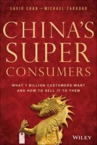 Michael-Zakkour-China-Super-Consumers-200x300